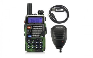 Baofeng UV-5R Plus/UV5R+